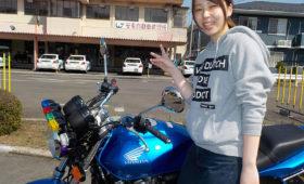 バイクに乗ろうぜ!